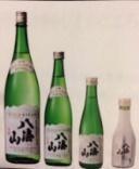 八海山・特別純米原酒(新潟)